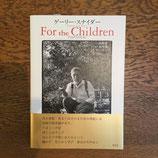 For the Children - 子どもたちのために-
