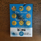 The secret of Numbers(シークレット オブ ナンバーズ)