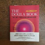THE DOULA BOOK ザ・ドゥーラ・ブック