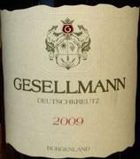 ゲゼルマン 「 G 」 (ゲー)