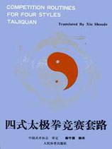 Competition Routines for Four Styles Taijiquan (englisch)