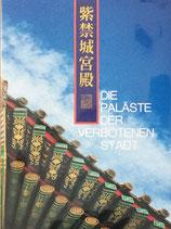 Yu Zhuoyun, Die Paläste der verbotenen Stadt