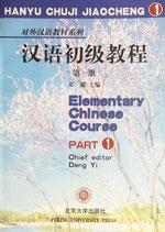 Den Yi, Elementary Chinese Course (Chinesisch) (antiquarisch)