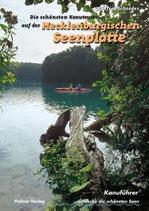 Manfred Schröder, Die schönsten Kanutouren auf der Mecklenburgischen Seenplatte