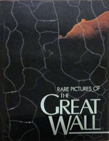 Rare Pictures of the Great Wall (Chineische Mauer)
