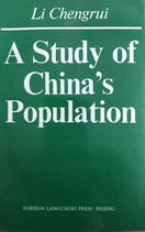 Li Chengrui, A Study of China's Population (englisch) (antiquarisch)