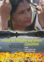 Daniela Baumgartner, 4 und ein Tropfen auf einem Lotusblatt (DVD)