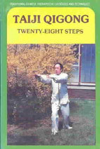 Taiji Qigong - Twenty-Eight Steps (antiquarisch)