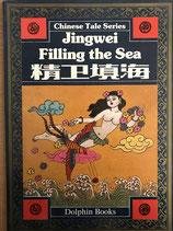 Chinese Tale Series - Jingwei Filling the Sea - englisch/chinesisch (antiquarisch)