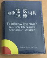 Taschenwörterbuch Deutsch-Chinesisch / Chinesisch-Deutsch