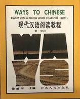 Ways to Chinese Volume One - Books 1 (antiquarisch)