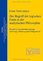 Tatevskaya Elena, Der Begriff der logischen Form in der Analytischen Philosophie