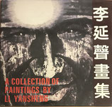 A Collection of Paintings by Li Yansheng (engl./ chin) (antiquarisch)