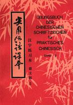 Übungsbuch der chinesischen Schriftzeichen für praktisches Chinesisch Band 2