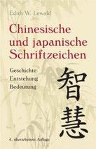 Edith W. Lewald, Chinesische und japanische Schriftzeichen