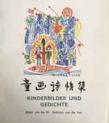 Kinderbilder und Gedichte. Bilder von Bu Di. Gedichte von Ke Yan. Textmaterial deutsch - chinesisch (antiquarisch)