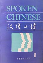 Spoken Chinese Bd. 1 (antiquarisch)