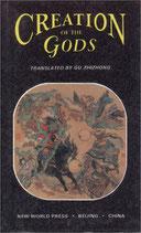 Creation of the Gods (englisch) (antiquarisch)