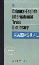 Xiezu Biang, Chinese-English International Trade Dictionary (Englisch) (antiquarisch)
