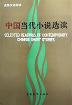 Selected Readings of Contemporary Chinese Short Stories (engl./chin.) (antiquarisch)