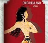 Griechenland hören (CD)
