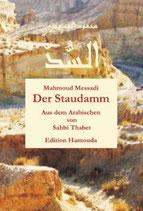 Mahmoud Messad, Der Staudamm