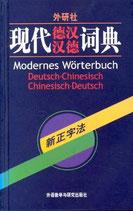 Modernes Wörterbuch Deutsch-Chinesisch / Chinesisch-Deutsch