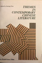 Themes in Contemporary Chinese Literature (englisch) (antiquariat)