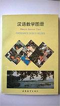 Chinesisch durch Bilder (antiquarisch)