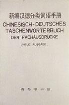 Chinesisch-Deutsches Taschenwörterbuch der Fachausdrücke (antiquarisch)