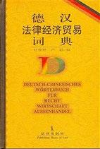 Deutsch-Chinesisches Wörterbuch für Recht Wirdschaft Aussenhandel