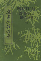 Practical Chinese Reader VI