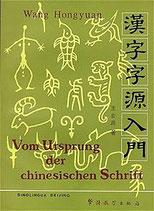 Vom Ursprung der chinesischen Schrift
