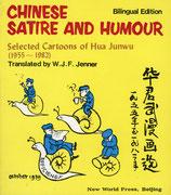 Chinesische Satire und Humor: Ausgewählte Karikaturen (1955-1982). Chin. / Engl.