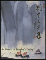 An Album of Liu Zhongdong's Paintings (chin./engl) (antiquarisch)