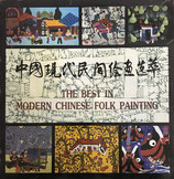 The Best in Modern Chinese Folk Painting (chin. / engl.) (antiquarisch)