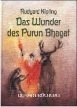 Rudyard Kipling, Das Wunder von Purun Bhagat