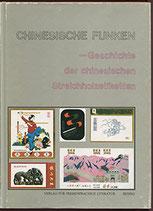 Chinesische Funken - Geschichte der chinesischen Streichholzetiketten (antiquarisch)