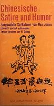 Chinesische Satire und Humor: Ausgewählte Karikaturen von Hua Junwu 1955-1982 (antiquarisch)