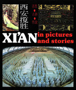 Xi'an in puctures and stories (englisch) (antiquarisch)