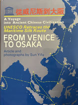 Sun Yifu, From Venice to Osaka-A Voyage into Ancient Chinese Civilization Unesco Retraces the Maritime Silk Route (englisch)