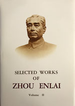 Selected Works of Zhou Enlai Vol II (engl.) (antiquarisch)