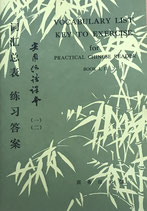 Vocabulary List - Key to Exercise for Practical Chinese Reader Book I, II