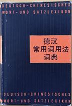 Deutsch - Chinesisches Wort- und Satzlexikon (antiquarisch)
