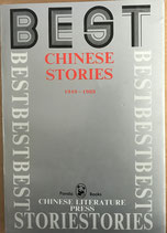 Best Chinese Stories 1949-1989 (englisch) (antiquarisch)