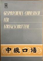 Gesprochenes Chinesisch für Fortgeschrittene (antiquarisch)