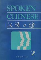 Spoken Chinese Bd. 2 (antiquarisch)