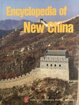 Encyclopedia of new China (Englisch) (antiquarisch)