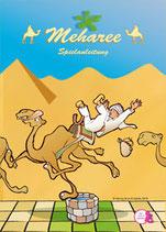 Meharee - Das Kamel-Rennen durch die Wüste