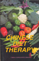 Zhao Muying, Chinese Diet Therapy (englisch) (antiquarisch)